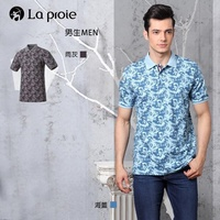 【La proie 萊博瑞】男式印花都會風四面彈力POLO衫(兩色-四面彈性有型POLO衫)