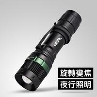 【現貨】【保固】 Q5 LED戰術強光手電筒 【LifeShopping】 機械無段變焦 遠射充電 18650