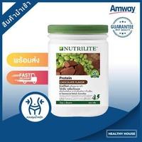 Amway โปรตีน รสช็อกโกแลต Protein Chocolate Flavor 500g โปรตีนแอมเวย์ Protein Amway
