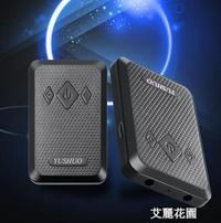 藍芽音頻發射器AUX適配器二合一電視電腦音響接收器轉音箱無損4.2