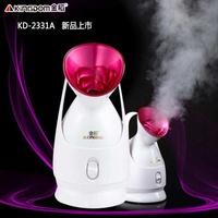 KINGDOM Vapor Facial Sauna Facial Steamer Vaporizador Facial Ion Face Steamer Face Skin Renewal Steam Facial Face Steam Machine - intl