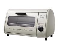 SANLUX 台灣三洋 8公升小烤箱 SK-08A
