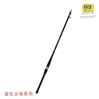 迪佳釣竿 尖銳1.8~3.6米 海竿 拋竿 漁具魚竿海竿