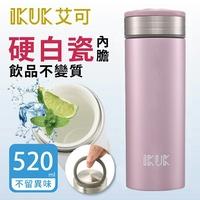 IKUK 真空雙層內陶瓷保溫杯大好提520ml-丁香紫