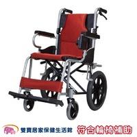 【免運贈好禮】康揚 鋁合金輪椅 KM-2500 輕量型輪椅 輕便看護型 鋁合金手動輪椅 旅行輪椅 KM2500 外出用