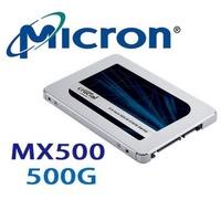 Micron 美光 MX500 250G 500G 1T SSD 2.5吋 固態硬碟 五年保 500GB