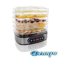 Dennys 微電腦定時溫控蔬果烘乾機/乾燥機/免運費(DF-2090S)