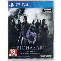 【現貨】 PS4遊戲 惡靈古堡 6 BIOHAZARD 6 中文版 【魔力電玩】