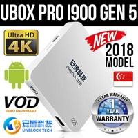 Upro Gen 5 TV Box 2018 Model Local warranty