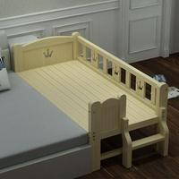 兒童床 可定做兒童拼接床 實木男孩女孩嬰兒床邊床 加寬床寶寶延伸單人床JD BBJH