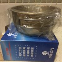 中鋼 鈦金 露營 杯 碗 正品 絕版品 品質保正