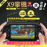 【32G大容量】送收納袋+手掛繩『32G版』 升級版 X9 RS02 PSP 迷你 掌上型遊戲機 復古遊戲機