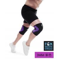 【拳運會】REHBAND RX系列護膝 3MM 5MM 紫色