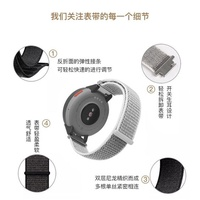 SIKAI 新款華米智慧手錶錶帶尼龍帆布腕帶 小米amazfit1/2代運動款錶帶米動手錶青春小宅女