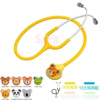 【spirit】兒童動物造型單面聽診器/4色可選-能量黃/土耳其藍/浪漫粉紅/果凍綠/CK-F606PF