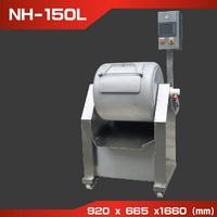 NOVACO 真空按摩機 NH-150L 食品 機械 餐飲 工業 生產 機械化