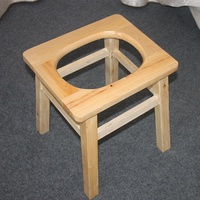 Old chairs solid wood stool pregnant Cedar fixed toilet toilet toilet stool Deng toilet stool