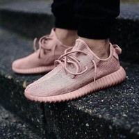 """Adidas Yeezy Boost 350 \""""Concept Pink\"""""""
