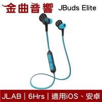 JLab JBuds Elite 藍牙運動耳機 | 金曲音響