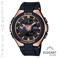 Casio Baby-G MSG-400G-1A1 Shock Resistant Wome's Watches / MSG-400G-1A1DR