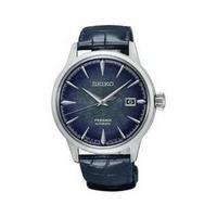 [SOLD OUT] Seiko Presage Cocktail Time Starlight SRPC01J1 Limited Edition 3500Pcs