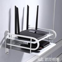 免打孔電視機頂盒置物架雙層壁掛墻上wifi貓無線路由器收納支架擱