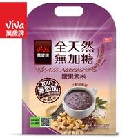 【萬歲牌】全天然無加糖什穀堅果飲-腰果紫米/藜麥芝麻/松子玄米