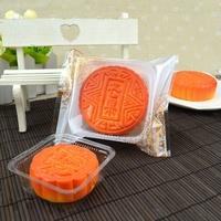 【嚴選SHOP】95入 金色花邊 80g月餅包裝袋+內托 蛋黃酥糖果餅乾 平口塑膠袋 綠豆糕 鳯梨酥塑膠盒【D036】