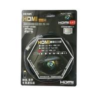 HDMI線 2.0版 扁線 5M 鍍金接頭 3D 4K 高清
