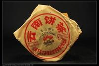 2016年下關寶焰牌小圓鐵  暌違五年經典重現普洱茶 茶餅