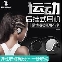 *FM*全館免運*現貨+預購* 專利私模運動跑步身歷聲藍牙耳機頭戴式 mini603後掛式藍牙耳機