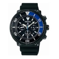 SEIKO PROSPEX SBDL045 Diver Scuba 2017 Limited Edition Men's Watch by LOWERCASE