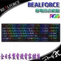 Topre【Realforce RGB 靜電容量式 電競鍵盤】108KEY RGB可調背光 45g電容式按鍵 3期零利率→Feng3C