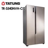 【促銷】TATUNG大同 540L 變頻對開冰箱(TR-S540NVH-CG) 送安裝(免樓層費)