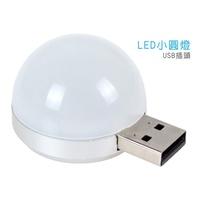 【日本橋】LED燈  USB口  移動式小圓燈 WLP-002