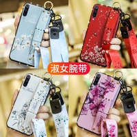 Vivo Y71 Y75 Y79 Y81 Y81s Case Soft TPU With Wrist Band Pattern stand Cover Casing