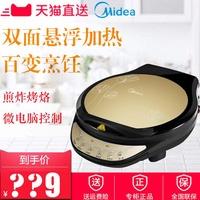 Midea MC-JCN30D1 household electric baking pan frying machine double heating pancake machine cake machine