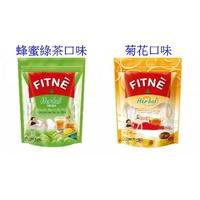 泰國FITNE茶包(每包)特價