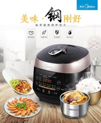 Midea / WQS50F3 electric pressure cooker genuine intelligent appointment home double bile pressure cooker rice cooker 5L