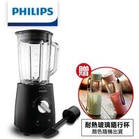贈馬卡龍耐熱玻璃隨行杯 PHILIPS  700W超活氧果汁機 2L(HR2095)