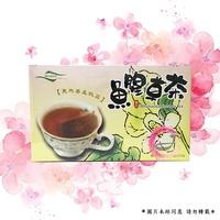 [珍] 魚腥草茶包 養生天然 (狗貼耳茶包) ~新竹縣關西鎮農會~