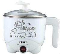 Otto electric multi cooker