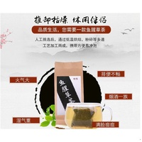 買二送一 魚腥草茶 魚腥草茶包40包一袋 養生茶 最新日期生產*影子旗艦店*