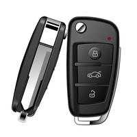 1080P 紅外夜視 汽車鑰匙型 錄影錶 遙控器 錄音錄影筆 針孔攝影機 S820 偷拍 攝影 偷錄 監控 錄影 針孔