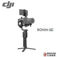 DJI Ronin SC 微單眼相機三軸穩定器(公司貨)