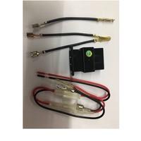 [衛星車隊]🔥現貨🔥 三陽 光陽 鎖頭正電 分電線組 保險絲 ACC 引出線組 跨接線組 快接線 鎖頭電線組