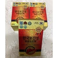 韓國🇰🇷帶回 韓國保肝寶 護肝聖品 保證正品