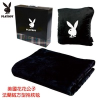 PLAYBOY美國花花公子法蘭絨方形抱枕毯 PB-1520/PB-S1520
