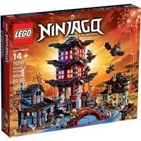 【ToyDreams】LEGO樂高 NINJAGO系列 70751 空術神廟