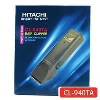 日立電剪 HITACHI CL-940TA【蕾泰勒】